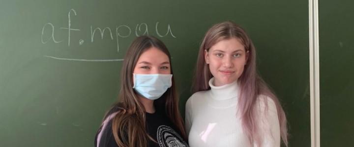 Анапский филиал МПГУ продолжает профориентационную работу приемной кампании 2022 в 4 школе