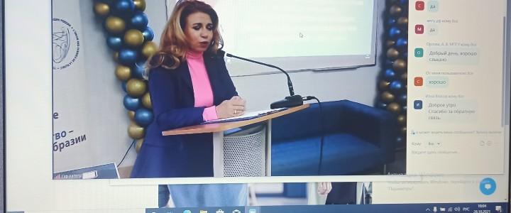Анапский филиал МПГУ принял участие во Всероссийской научно-практической конференции с международным участием «Актуальные проблемы реализации Национального плана противодействия коррупции на 2021-2024 годы»
