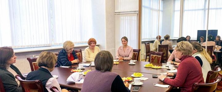 Дружественная встреча представителей МПГУ с делегацией Томского государственного педагогического университета