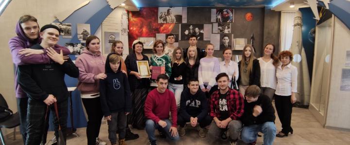 Экскурсия студентов Колледжа МПГУ в музей космонавта В.Ф Быковского