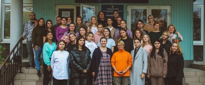 Студенты Колледжа МПГУ специальности «Преподавание в начальных классах» приняли участие в семинаре-тренинге «Здоровое психофизиологическое развитие первоклассника»