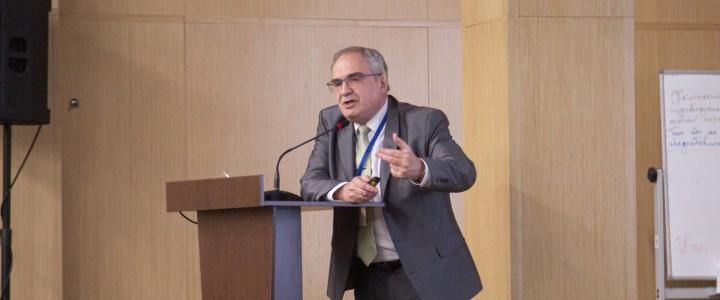 Презентация нового учебного модуля для педагогических колледжей на Всероссийском педагогическом форуме