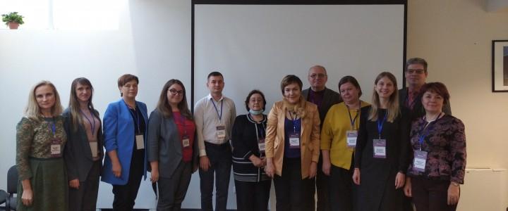 7-9 октября 2021 года в Екатеринбурге состоялся VII Конгресс РОПРЯЛ