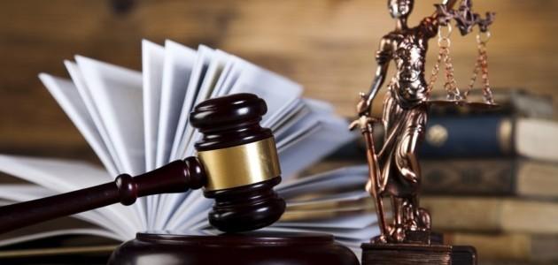 VI Межвузовская студенческая научная конференция «Законность и правопорядок: история, современность, актуальные проблемы»