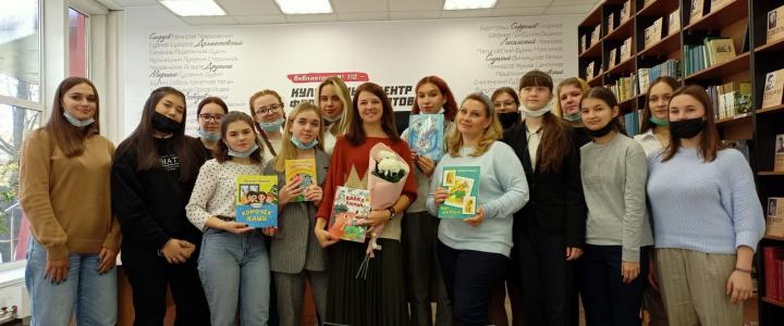 Творческая встреча студентов Колледжа МПГУ с детским писателем