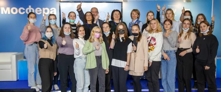 Семейное образование на ММСО: от новой реальности – к благополучию в будущем