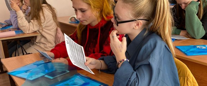 Представители Анапского филиала МПГУ провели уроки профориентации