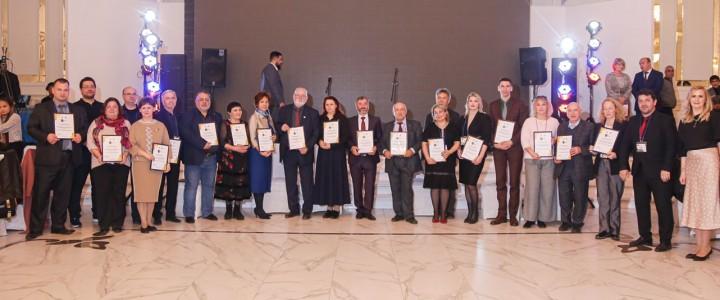МПГУ сохраняет традиции в рамках Всероссийского фестиваля конкурса «Потомки великих мастеров»