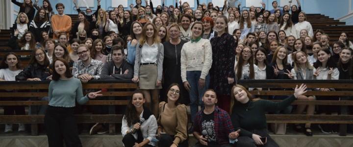 Собрание студенческого актива Института филологии 2021