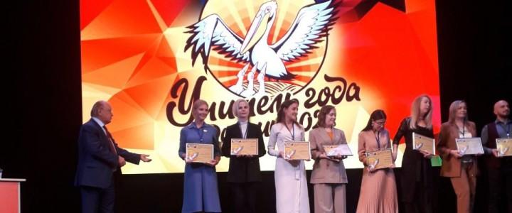 Ректор МПГУ принял участие в работе Большого жюри конкурса «Учитель года России»