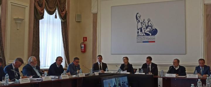 Наши эксперты в Общественной палате обсуждали Перепись населения как фактор развития и гармонизации