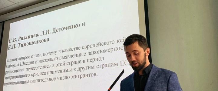 Защита кандидатской диссертации старшего преподавателя Географического факультета МПГУ Максима Михайловича Агафошина
