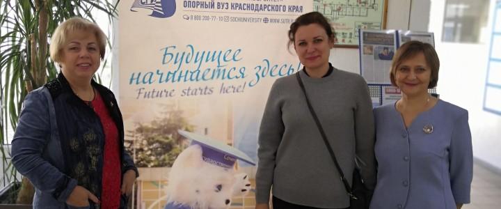 Делегация МПГУ приняла участие в практико-ориентированном семинаре Росаккредагентства