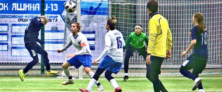 МПГУ 2:0 Мосполитех, сенсационная победа женской сборной по футболу