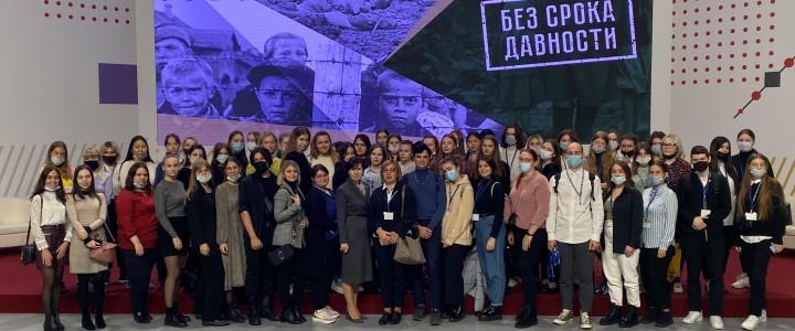 Студенты Института педагогики и психологии посетили форум «Учитель — будущее России»
