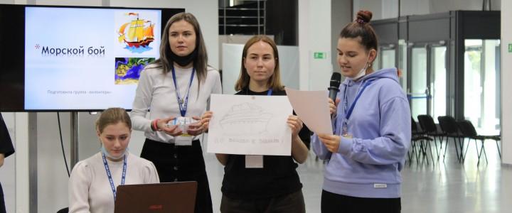 Пятый день Педагогического форума «Учитель — будущее России»