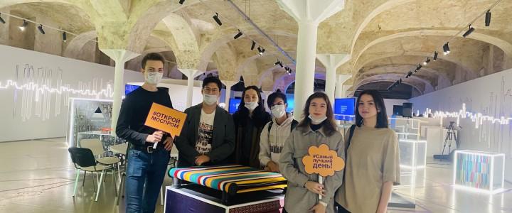 Студенты ИМИ приняли участие в командной игре на выставке «Открой Моспром. Механизмы большого города»