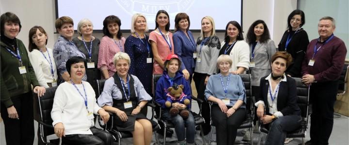 На круглом столе в рамках Всероссийского педагогического форума «Учитель – будущее России» обсудили региональные модели подготовки педагогических кадров