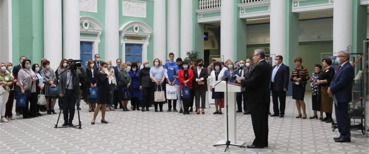 14 октября 2021 г. Открытие выставки к 100-летию открытия Педагогического факультета