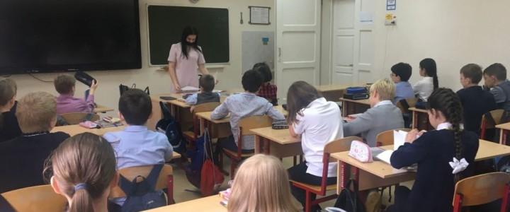 Вести с педагогической практики студентов 5 курса Института филологии