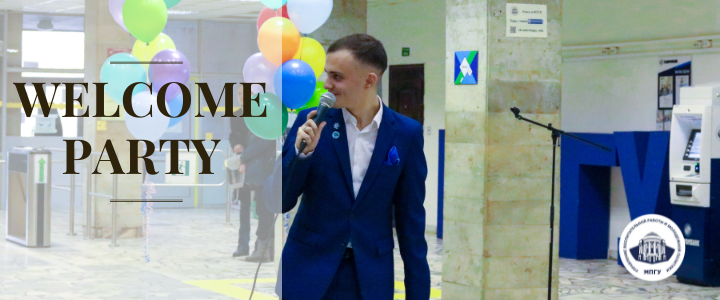 Как все было. «WELCOME Party» -21