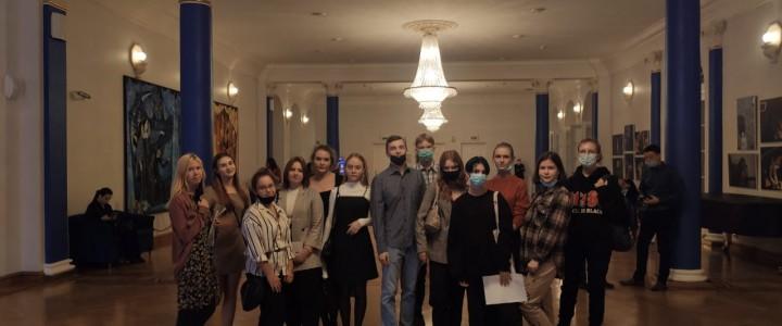 "Лицеисты на опере ""Евгений Онегин"""