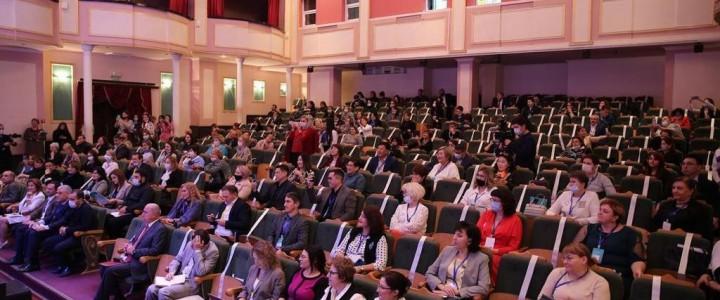 Всеросийский форум лидеров образования EduWave Каспий'21