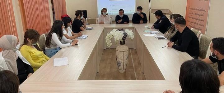 Профилактическая беседа  сотрудников ОМВД  с студентами Дербентского филиала  МПГУ