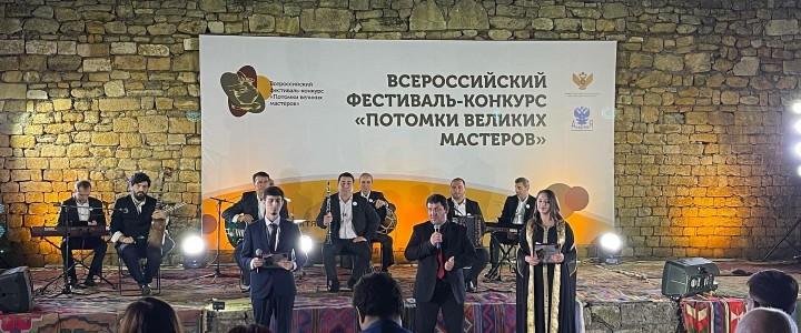 Открытие Всероссийского фестиваля-конкурса «Потомки великих мастеров»