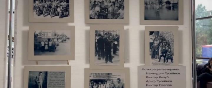 Выставка «Ретро-Дербент»