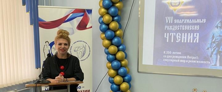 23 октября 2021 года в Покровском филиале МПГУ состоялась интеллектуальная игра под названием «Молодежь и православная традиция»