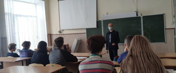 20 октября 2021 года в рамках профориентационной работы Покровский филиал МПГУ посетил образовательные учреждения г. Покров Владимирской области