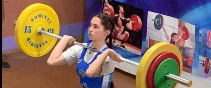 Студентка Покровского филиала МПГУ заняла 1-е место вОткрытом областном турнире по тяжёлой атлетике