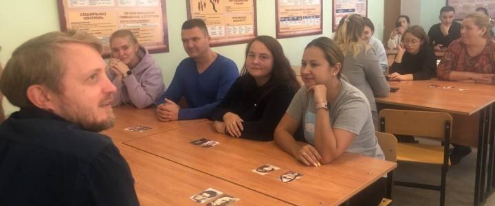 В Покровском филиале МПГУ прошел мастер-класс «Использование метафорических карт в практической деятельности психолога»