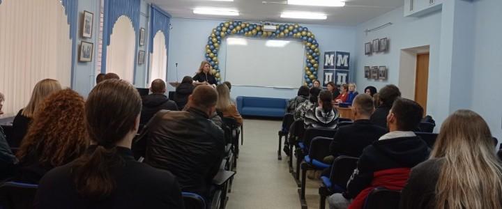 1 октября 2021 года в Покровском филиале МПГУ состоялась встреча студентов первых курсов очно-заочной формы обучения