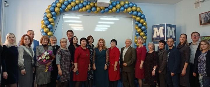 5 октября 2021 года в Покровском филиале МПГУ прошло праздничное мероприятие, посвященное Дню учителя