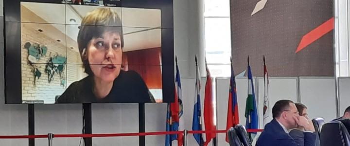 «Большие смыслы – 2021»: выступление Т.Н. Владимировой на Всероссийском форуме организаторов отдыха и оздоровления детей