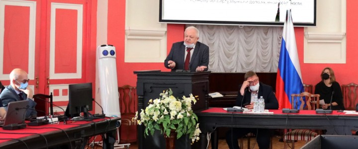 В Главном корпусе МПГУ прошло Деканское совещание