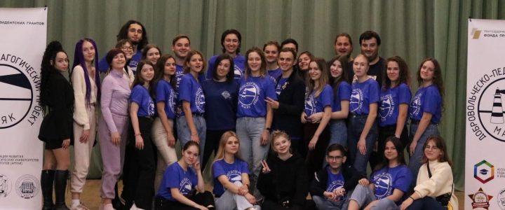 Студенты ИМИ приняли участие в добровольческо-педагогическом проекте «Маяк»