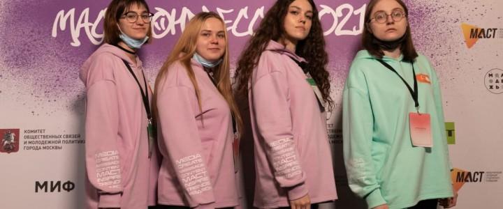 Студенты МПГУ приняли участие в юбилейном Конгрессе молодежных медиа России