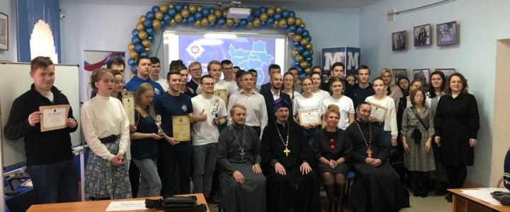 23 октября 2021 года в Покровском филиале МПГУ состоялась интеллектуальная игра «Молодежь и православная традиция»
