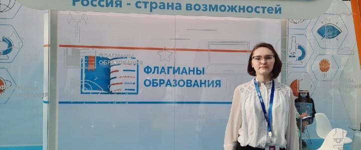 Студенты Института филологии на Всероссийском форуме классных руководителей