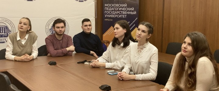Студенты Института филологии МПГУ посетили Дискуссионный клуб Академии Минпросвещения РФ